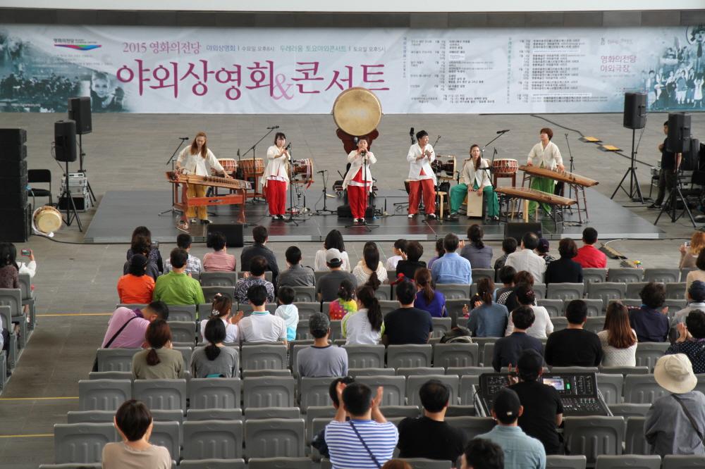 문화마을 들소리 공연장면