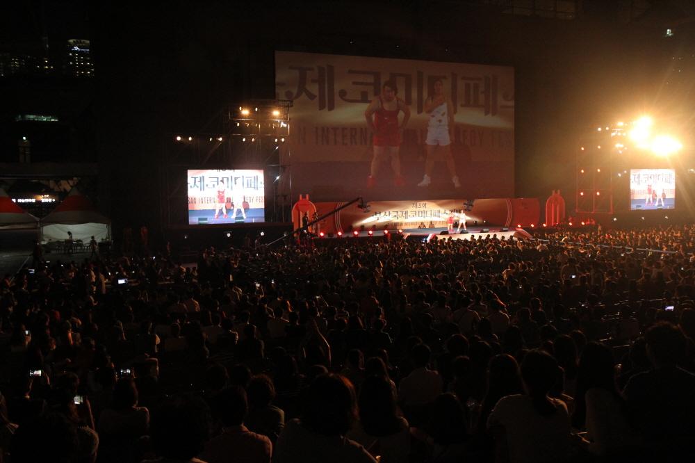 제3회 부산국제코미디페스티벌 개막식