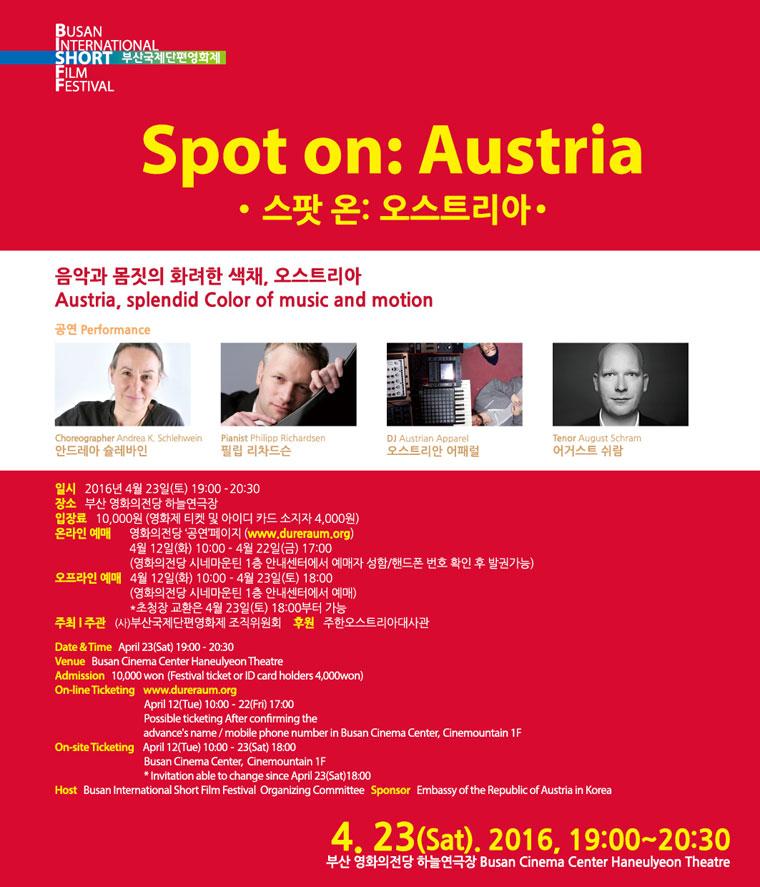 스팟 온: 오스트리아 Spot on: Austria