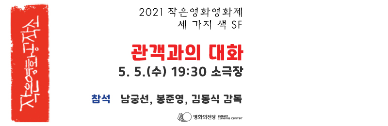 5월 작영제 부대행사 정보