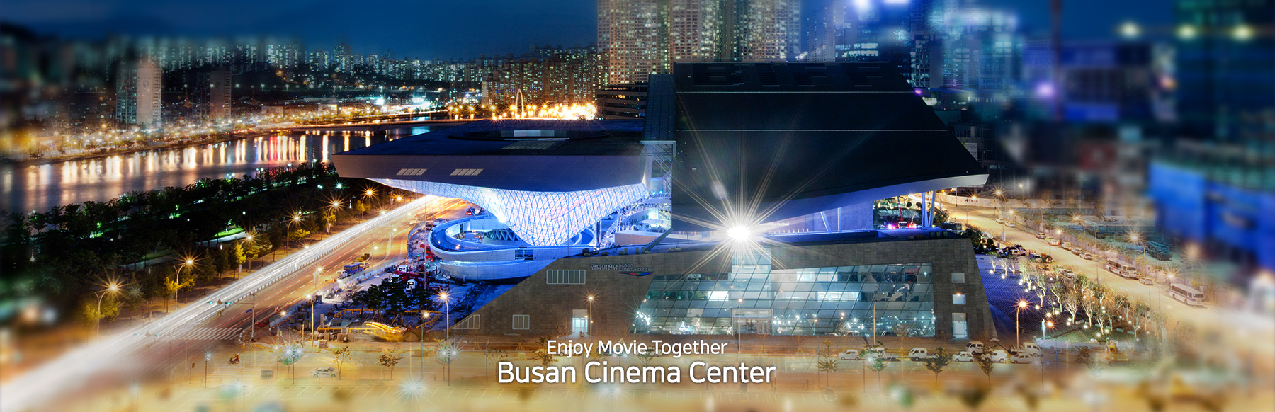 Enjoy Movie Together Busan Cinema Center