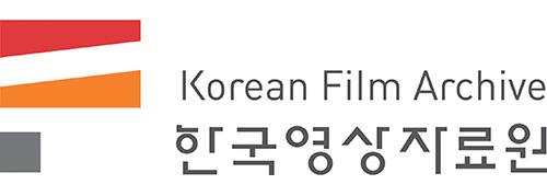korean flim archive 한국영상자료원