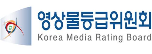 영상물 등급위원회