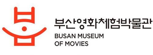 부산영화체험박물관