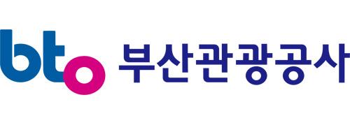 bto 부산관광공사 하단 배너