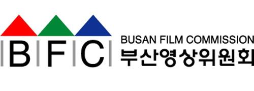 부산영상위원회