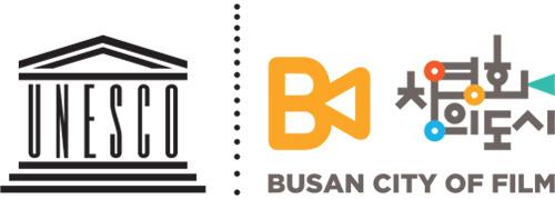 유네스코영화창의도시 로고