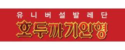 2015.11.05 '호두까기 인형' 외