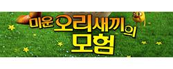 2016.4.15 '특별 야외상영회' 외
