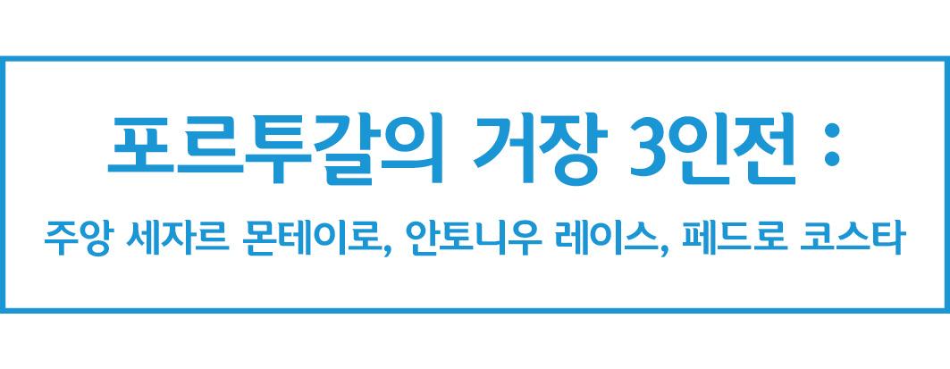 2016.6.5 '사랑하면 춤을 춰라' 외