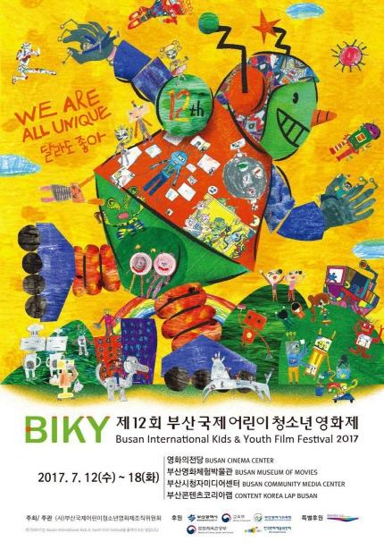 BIKY 제 12회 부산국제 어린이 처소년 영화제 Busan International Kids & Youth Film Festival 2017 2017.7.12(수)~18(화)|영화의전당 BUSAN CINAME CENTER 부산 영화체험박물관 BUSAN MUSEUM OF MOVIES 부산 시청자 미디어센터 BUSAN COMMUNITY MEDIA CENTER 부산콘텐츠코리아랩 CONTENT KOREA LAP BUSAN 주최/주관 (사)부산국제어린이청소년영화제조직위원회|후원 부산광역시 교육수 부산광역시교육청 문화체육관광부 한국문화예술위워회 특별후원 영화의전당