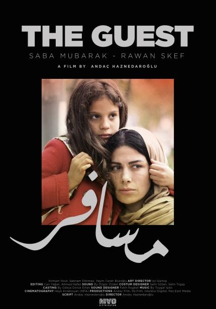 제7회 아랍영화제 <마리암과 리나> 포스터 이미지