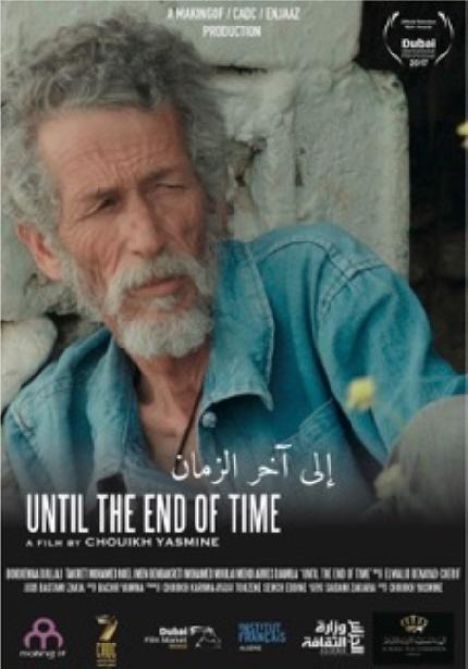 제7회 아랍영화제 <죽음을 떠나는 남자> 포스터 이미지