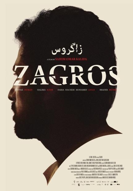 제7회 아랍영화제 <자그로스> 포스터 이미지