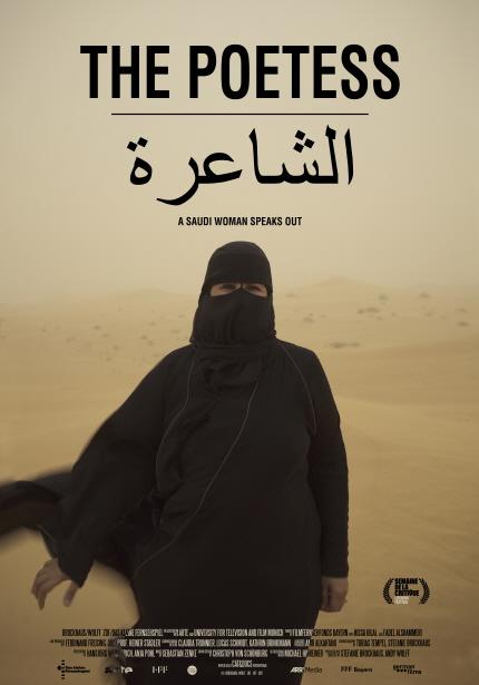 제7회 아랍영화제 <그녀는 시를 쓴다> 포스터 이미지
