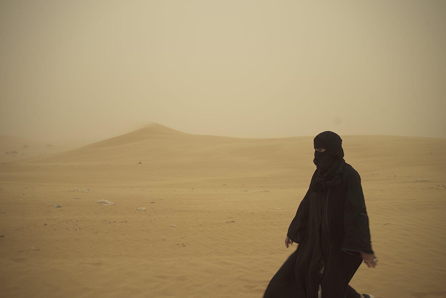 제7회 아랍영화제 <그녀는 시를 쓴다> 스틸컷 이미지 01