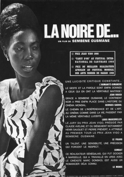 2018 아프리카개발은행 연차총회 기념 아프리카 영화제 <흑인 소녀> 포스터 이미지