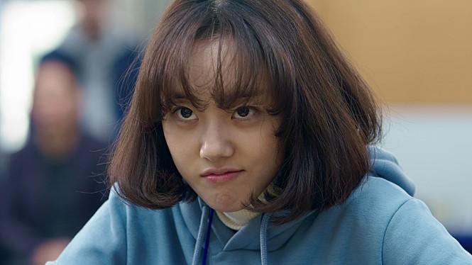 <오목소녀> 스틸사진 2