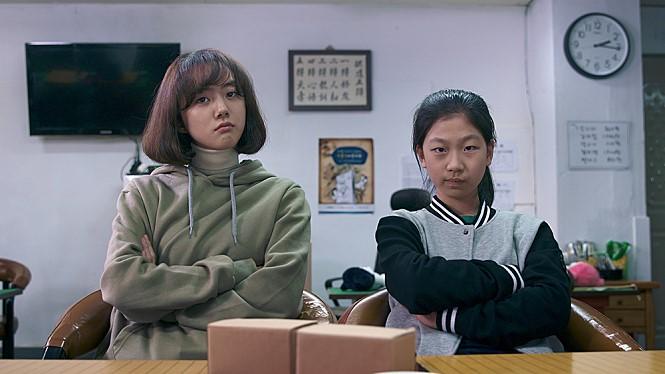 <오목소녀> 스틸사진 4