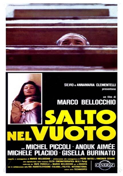 유네스코 영화 창의도시 특별전 ? 에르마노 올미 & 마르코 벨로키오(리프 인 더 다크) 포스터