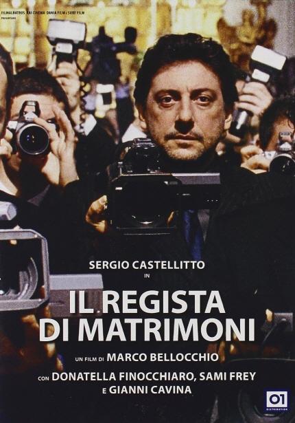 유네스코 영화 창의도시 특별전 - 에르마노 올미 & 마르코 벨로키오(웨딩 디렉터) 포스터