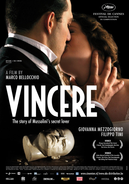 유네스코 영화 창의도시 특별전 - 에르마노 올미 & 마르코 벨로키오(승리) 포스터