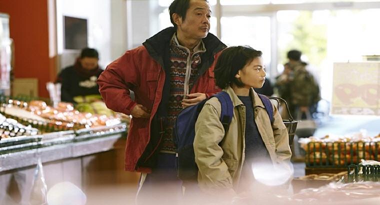 7월 이지훈의 시네필로 <어느 가족> 스틸컷 이미지 01