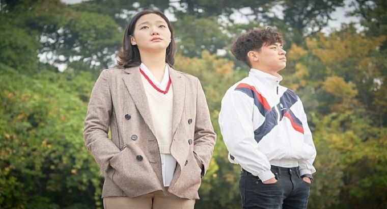 7월 배리어프리 상영작 <변산> 스틸컷 이미지 03
