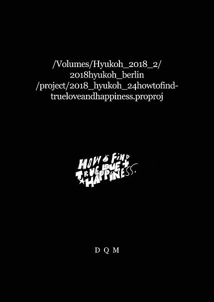 /volumes/Hyukoh_2018_2/2018hyukoh_berlin/project/2018_hyukoh_24howtofindtrueloveandhappiness.proproj