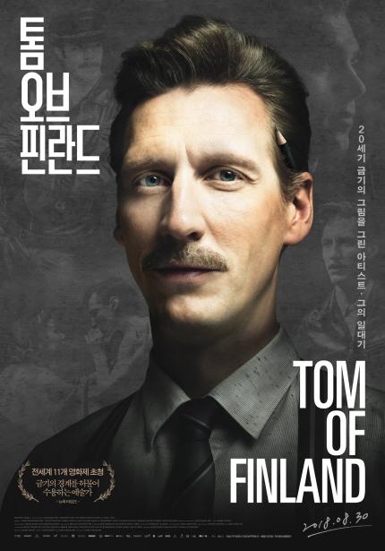 톰 오브 핀란드 포스터