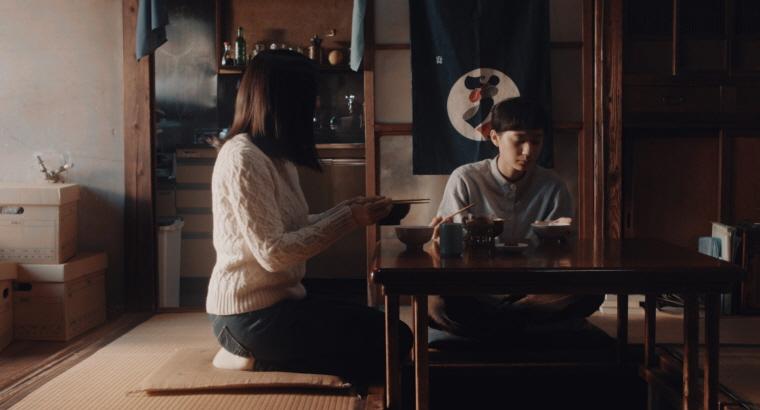 21세기 일본 영화의 재조명 상영작 <우리 집> 스틸컷 이미지 01
