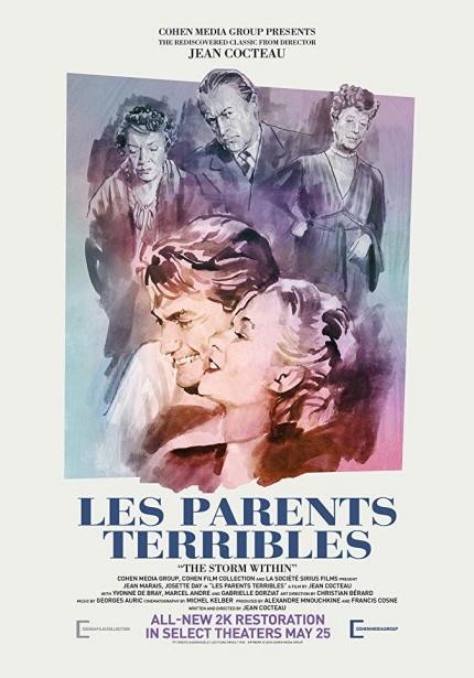앙드레 바쟁이 사랑한 영화들 <무서운 양친> 포스터 이미지