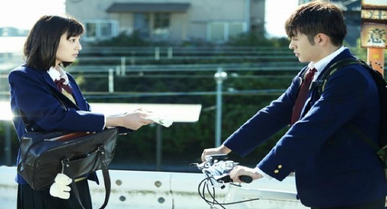 2018 일본영화 프리미어 영화제 상영작 <무지개빛 데이즈> 스틸컷 이미지 03