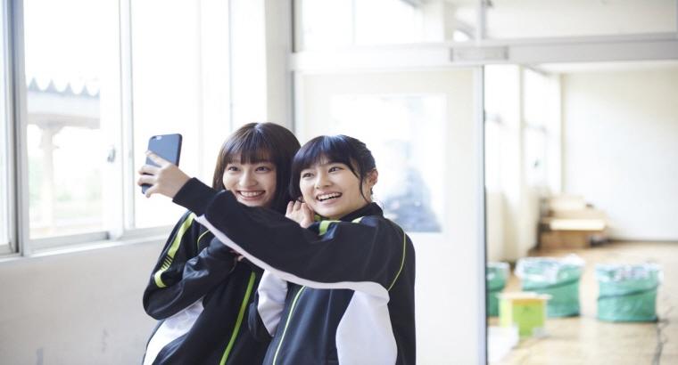 2018 일본영화 프리미어 영화제 상영작 <무지개빛 데이즈> 스틸컷 이미지 05