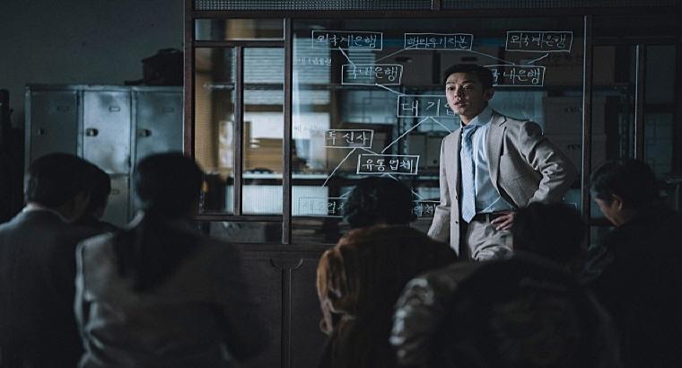2019년 1월 배리어프리 상영작 <국가부도의 날> 스틸컷 이미지 02