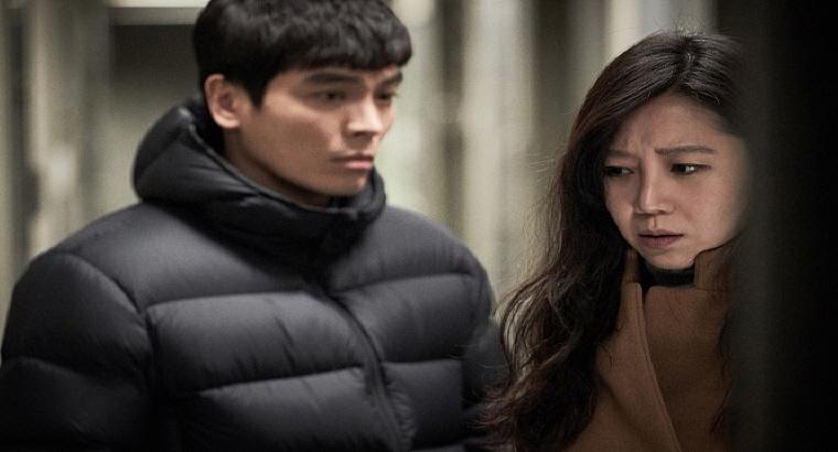 2019년 1월 배리어프리 상영작 <도어락> 스틸컷 이미지 03