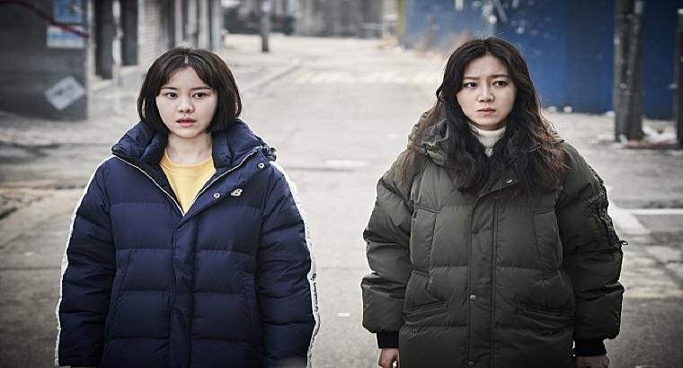 2019년 1월 배리어프리 상영작 <도어락> 스틸컷 이미지 04