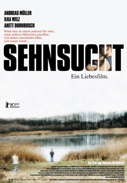 독일 영화의 봄 상영작 <갈망> 포스터 이미지