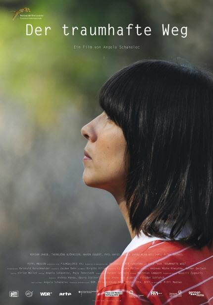 독일 영화의 봄 상영작 <꿈길> 포스터 이미지