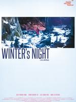 <겨울밤에> 포스터 이미지