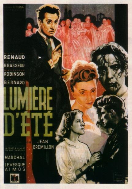 월드시네마 XVI 상영작 <여름의 빛> 포스터 이미지
