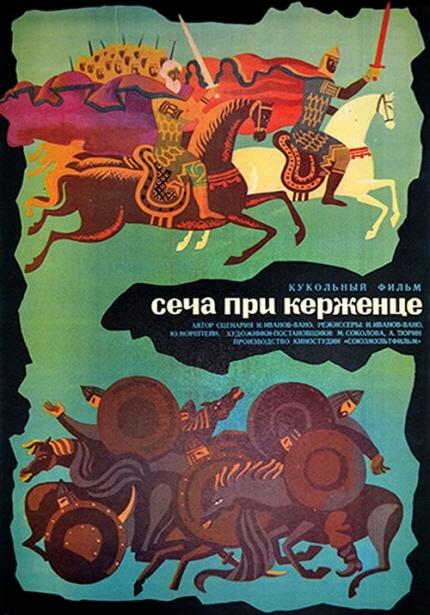 월드시네마 XVI 상영작 <케르제네츠의 전투> 포스터 이미지