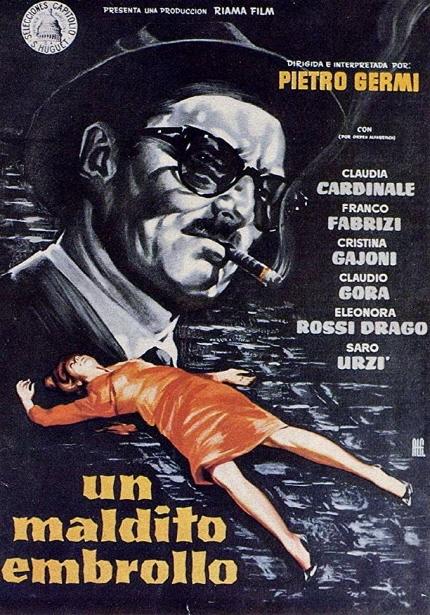 1959년으로의 여행 상영작 <형사> 포스터 이미지