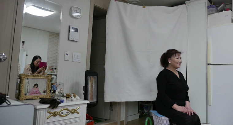 (2019부산독립영화제)한국독립다큐초청 02 (테크) 스틸 컷