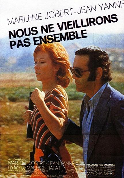모리스 피알라 특별전 상영작 <우리는 함께 늙지 않는다> 포스터 이미지