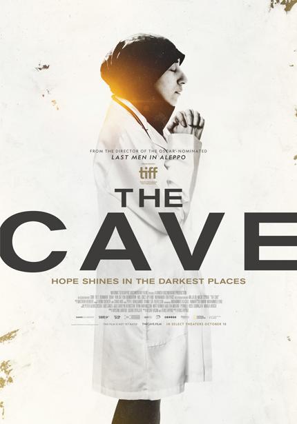 동굴 포스터 이미지