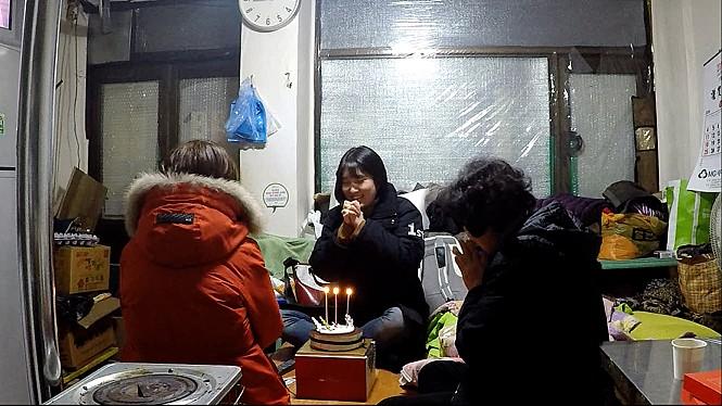 <웰컴 투 X-월드> 스틸사진 5
