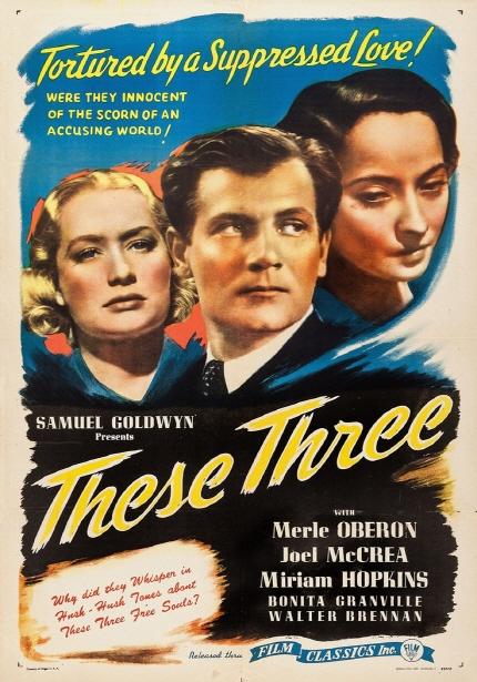 오래된 극장 2020 <이 세 사람> 포스터