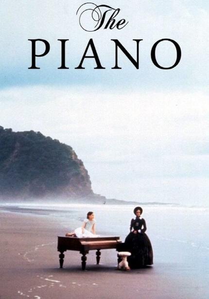 오래된 극장 2020 <피아노> 포스터