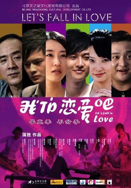 <우리 사랑합시다> 포스터 이미지